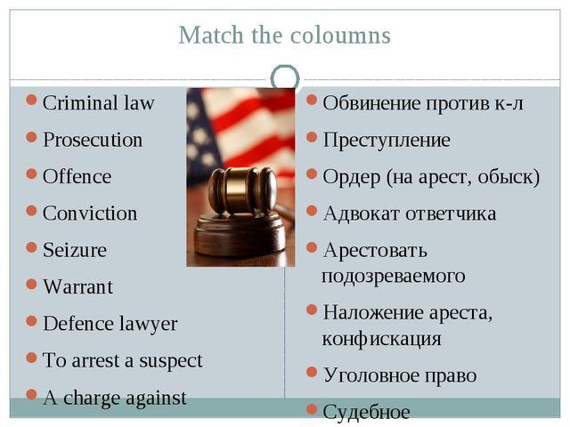 Match the coloumns Criminal law Prosecution Offence Conviction Seizure Warran...