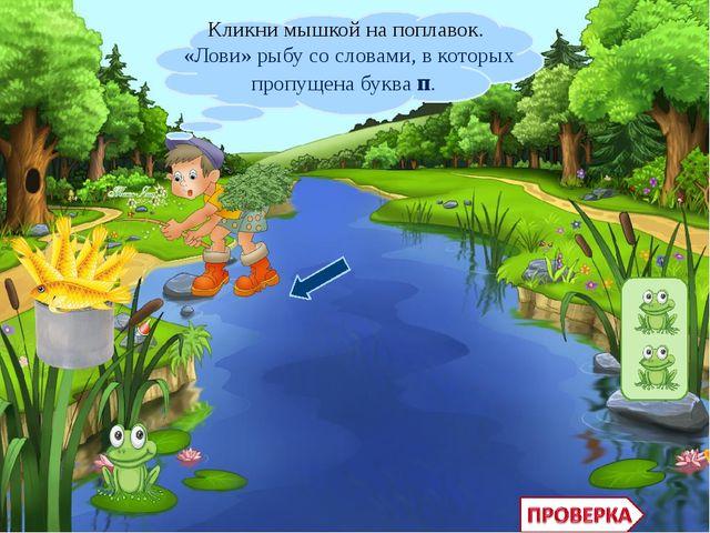 дерево для фона http://www.lenagold.ru/fon/clipart/d/der.html лягушка http://...