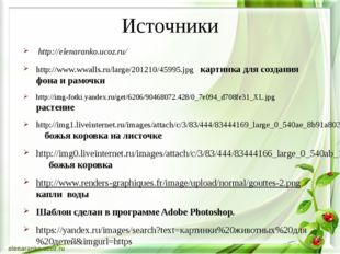 http://elenaranko.ucoz.ru/ http://www.wwalls.ru/large/201210/45995.jpg карти