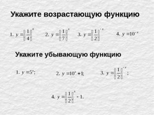 Решение 12 N = 20 ∙ (1/2) 2 = 20 ∙ (1/2) 6 = 20 ∙ (1/64) = 20 / 64 = 5 / 16 =