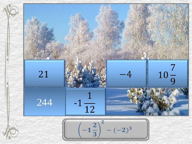 Понятие функции Х У Х У f(x) х – независимая переменная, аргумент у – зависим...