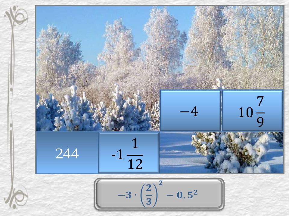 Определение функции. Обозначение функции. у( х ) - функция х - аргумент завис...