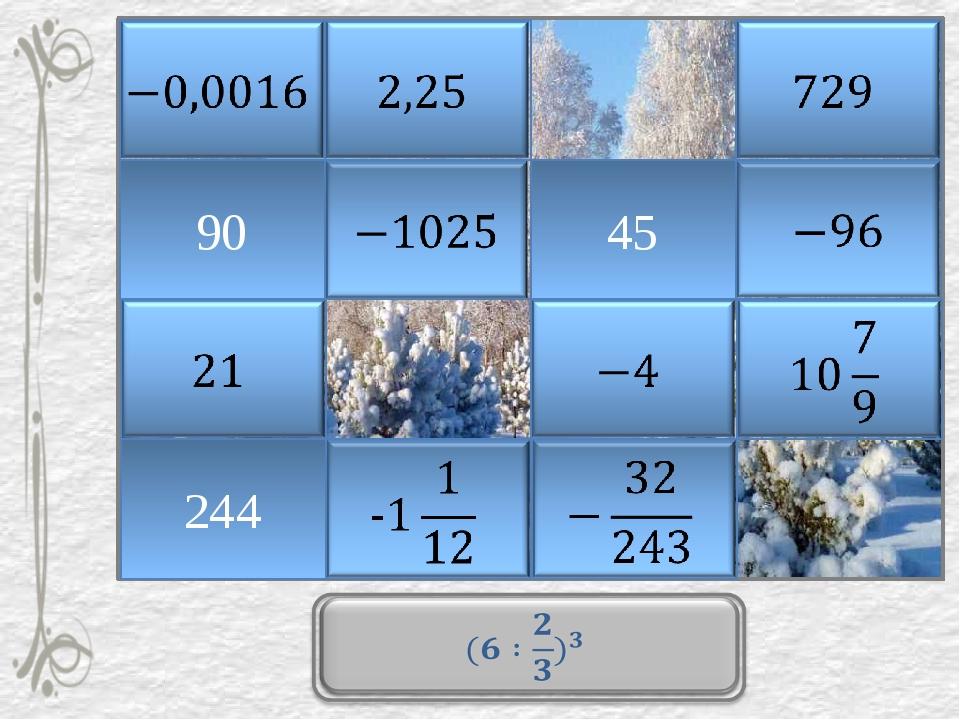 Задание 1. Определите, какая из данных зависимостей является функциональной...