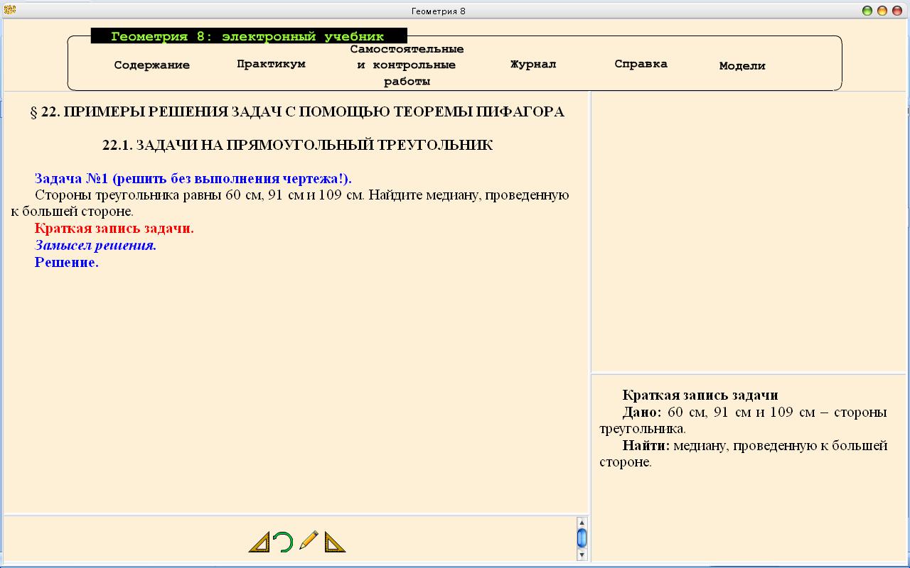 hello_html_2dc730b.png