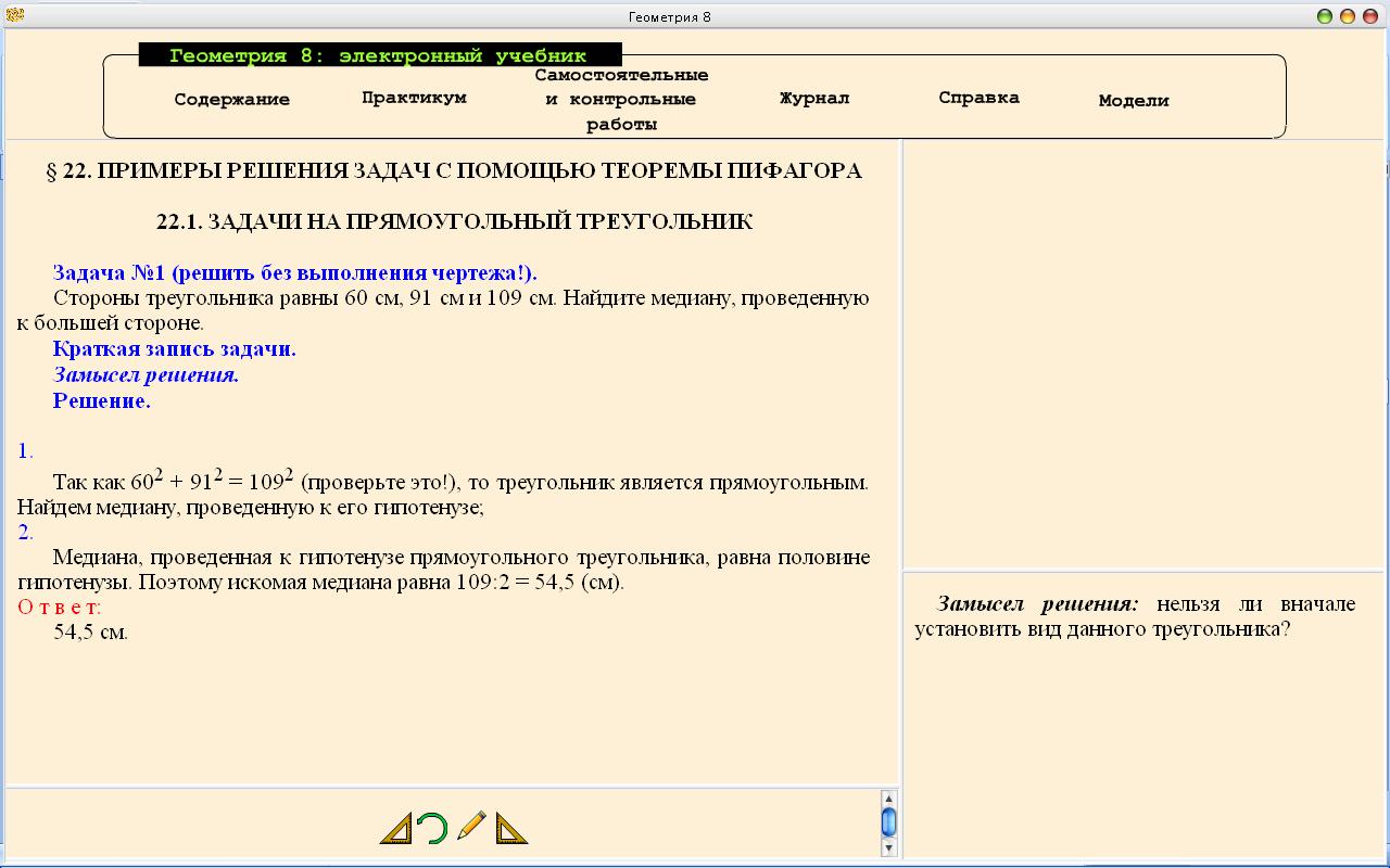 hello_html_m1c99e72b.png