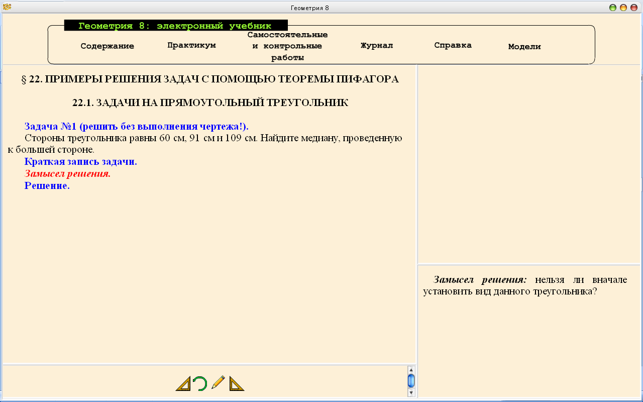 hello_html_m4b43ffee.png
