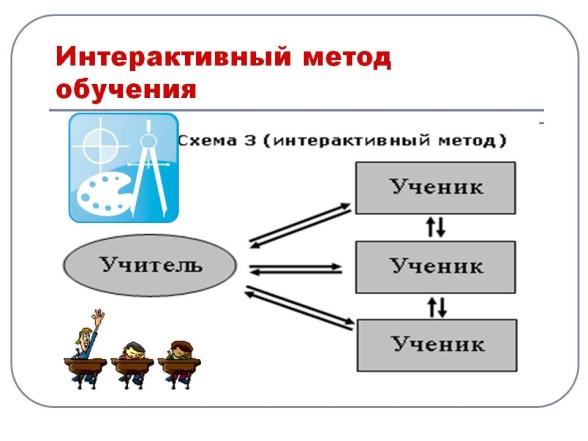 hello_html_6d3651a5.jpg