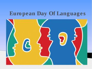 European Day Of Languages 26th,September, 2016