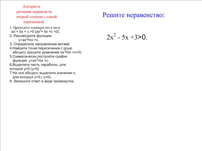 hello_html_355ec11c.png