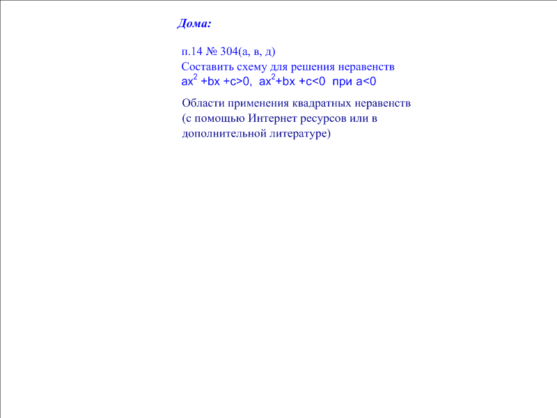 hello_html_55a5e7a9.png