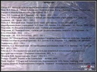 Литература Полат Е.С. Метод пректов на уроках иностранного языка.ИЯШ,2000,№2.