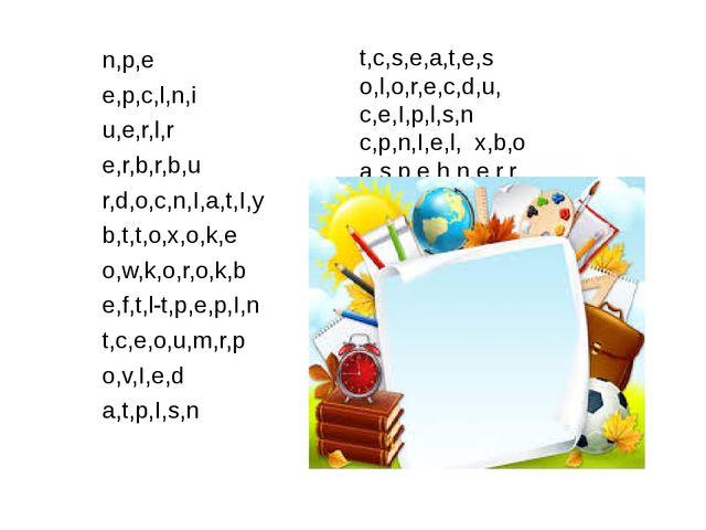 n,p,e e,p,c,l,n,i u,e,r,l,r e,r,b,r,b,u r,d,o,c,n,I,a,t,I,y b,t,t,o,x,o,k,e o...