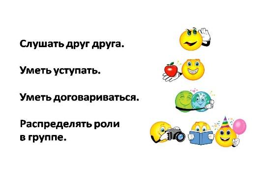 hello_html_m1801875d.jpg