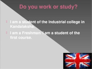 Do you work or study? I am a student of the Industrial college in Kandalaksha