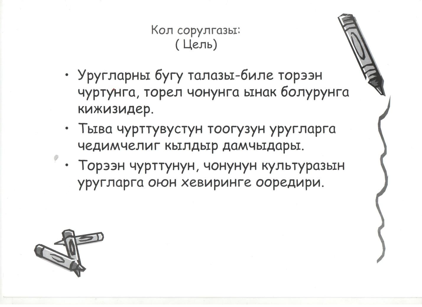 hello_html_m54686538.jpg
