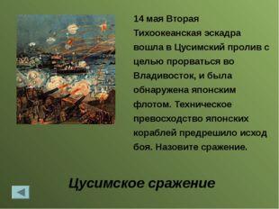 ПЕРВАЯ МИРОВАЯ ВОЙНА 1914-18, война между двумя коалициями держав: какими? Т