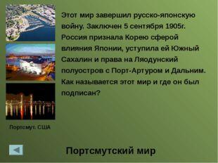 Санкт-Петербург был переименован в Петроград В первые годы войны на волне ант