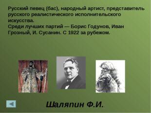 Серебряный век Условное обозначение культурной эпохи в истории России рубежа