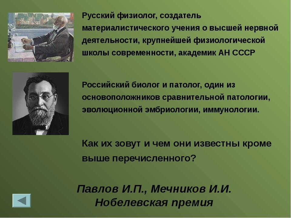 Корниловский мятеж Как называется вооруженное антиправительственное выступлен...