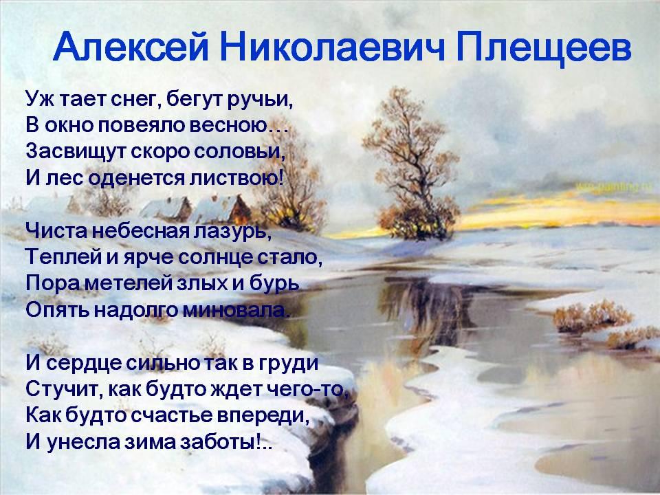 hello_html_m15470444.jpg