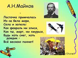 hello_html_m6914343d.jpg