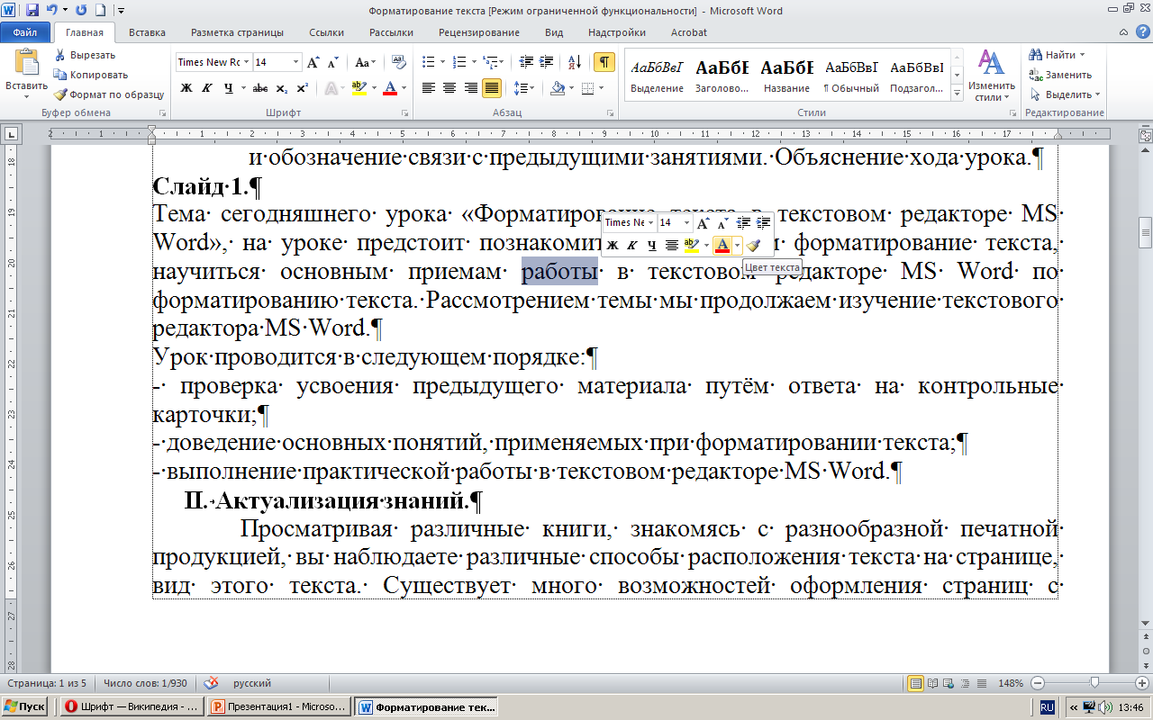 hello_html_m2bdf501e.png