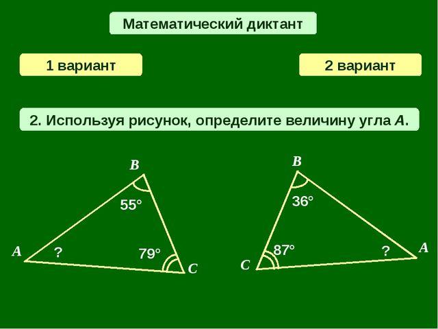 Технологическая карта урока по математике 5 класс зубарева мордкович