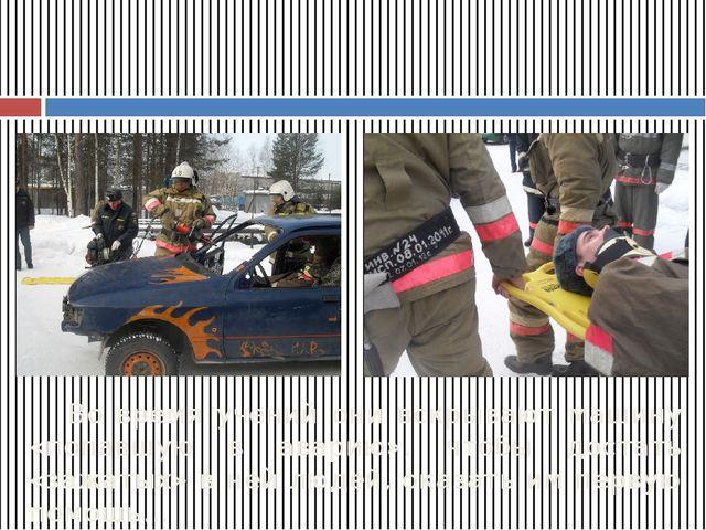 Во время учений они вскрывают машину «попавшую в аварию», чтобы достать «заж...