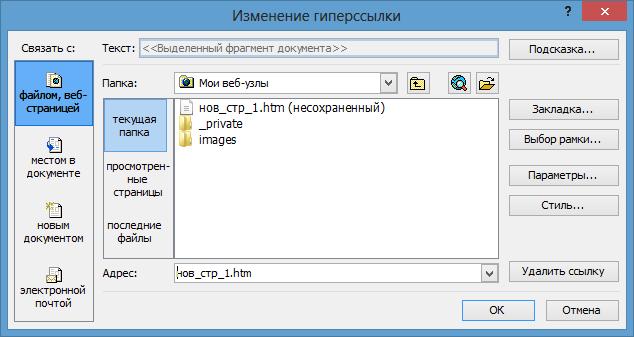 hello_html_m4387b57.png