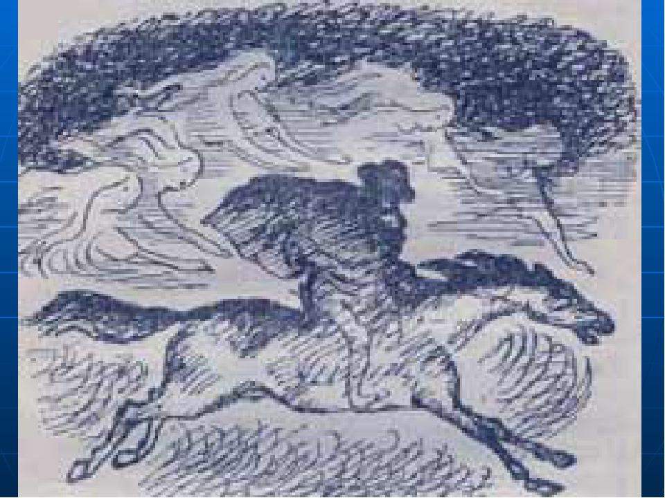 Рисунок из лесного царя жуковского