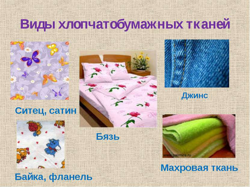 hello_html_m2b9e8e29.jpg