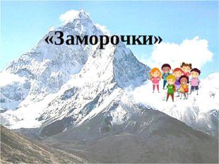 Кавказ  Какие моря омывают территорию Кавказа?   10