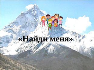 Кавказ 10 Какое полезное ископаемое добывается в Донецком бассейне?