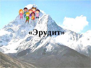 Кавказ Дополните фразу: «Реки Кавказа в основном используют для …….. и для………