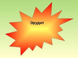 Кавказ  Почему зима в Предкавказье холоднее, чем на Черноморском побережье?