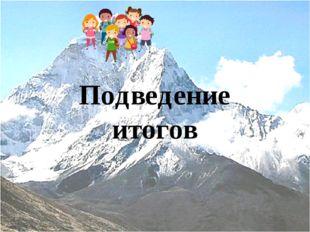 Кавказ Как называется заболоченная местность вблизи рек на Кавказе? 30