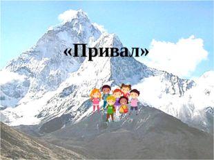 Урал  На каких склонах Урала водная проблема особенно острая?  30