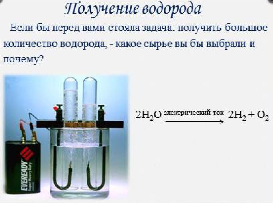 Видео уроки 9 класс химия
