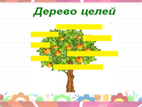 hello_html_m13395eb2.png