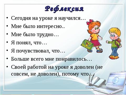 hello_html_m3628862b.png