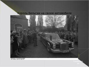 Начало производствогрузовых автомобилейв г.Нюрнберге в 1915 году 1943 год.