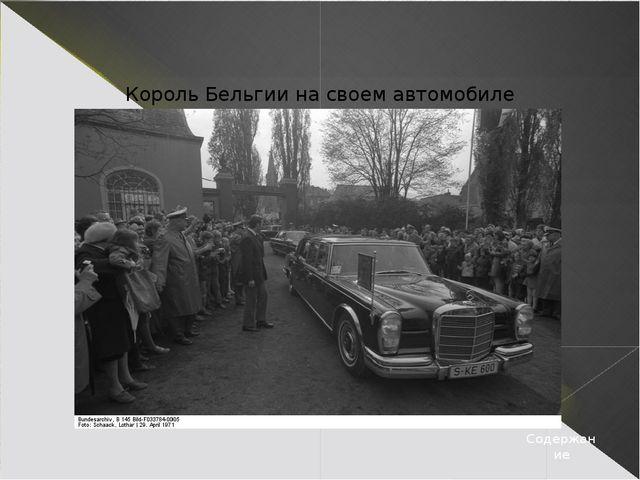 Начало производствогрузовых автомобилейв г.Нюрнберге в 1915 году 1943 год....