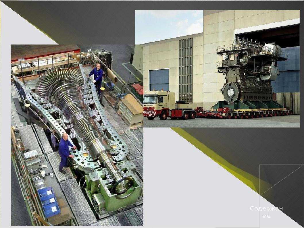 В 1923 году немецкий инженер-механик Макс Браун, начал выпускать детали для р...