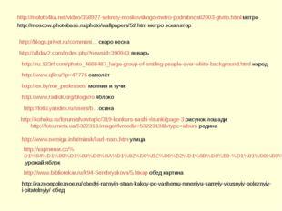 http://moloto4ka.net/video/358927-sekrety-moskovskogo-metro-podrobnosti2003-g