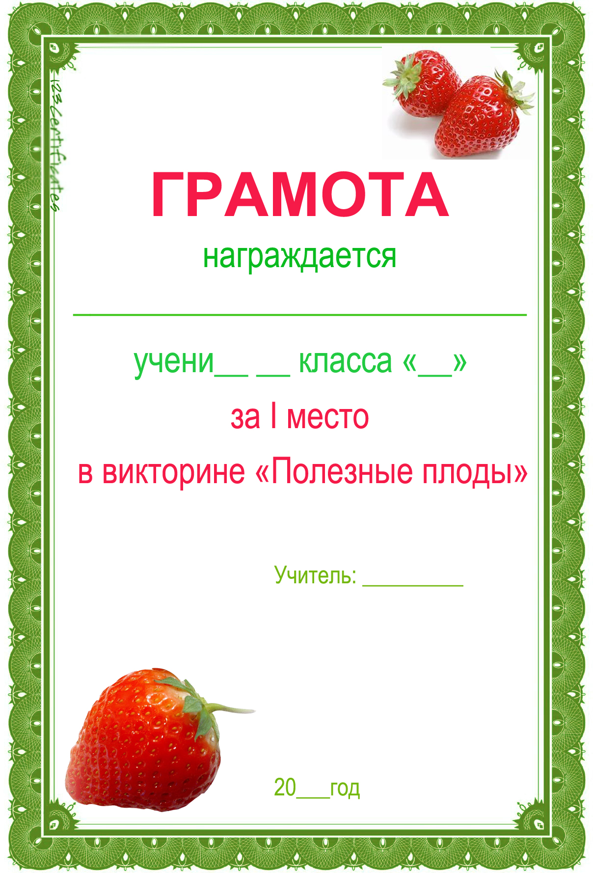 hello_html_40eb110d.jpg