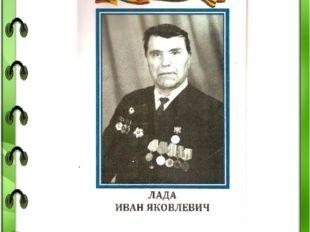 НАШИ ПРАДЕДЫ Прадед Матафонова Георгия