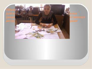 Объект исследования: познавательная деятельность учащегося в процессе изучен