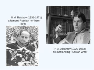 N.M. Rubtsov (1936-1971) a famous Russian northern poet F. A. Abramov (1920-