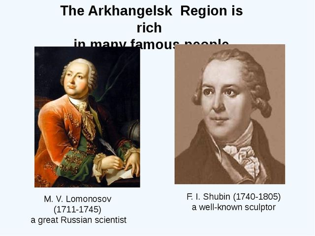 The Arkhangelsk Region is rich in many famous people M. V. Lomonosov (1711-17...