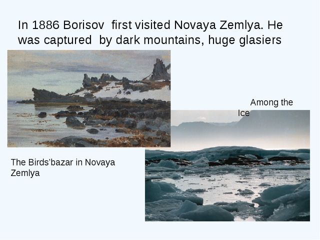 In 1886 Borisov first visited Novaya Zemlya. He was captured by dark mountain...